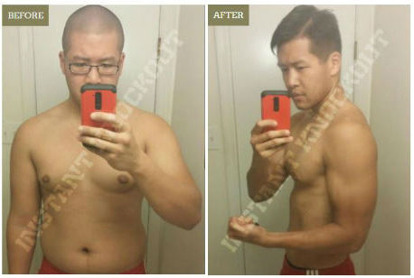 Kevin before and after Instant Knockout